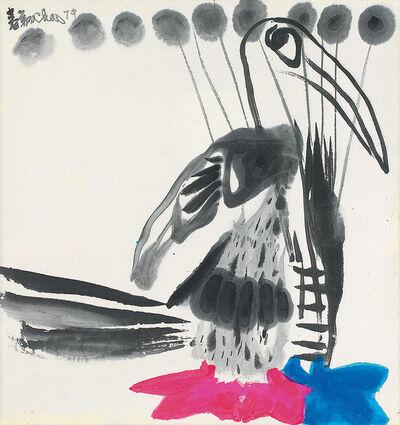 Chao Chung-hsiang 趙春翔, 'Long-tailed Bird', 1979