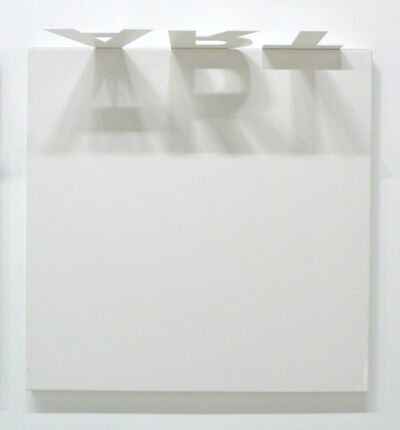 Charles P. Reay, 'ART (Expulsion series)', 2011