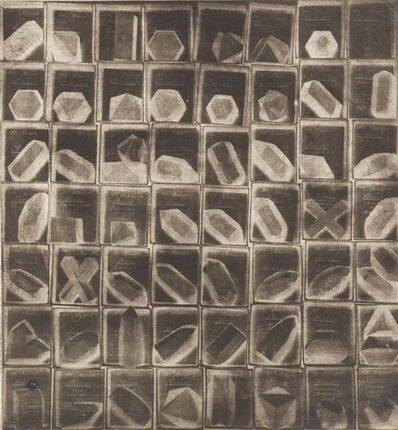Gábor Kerekes, 'Crystals in Box, 2000', 2000