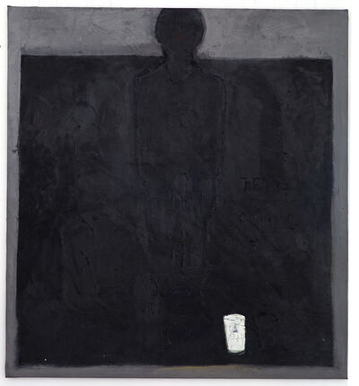 Endale Desalegn, 'Milk and Darkness 2', 2014