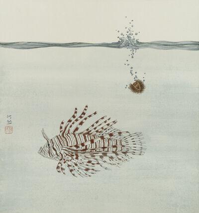 He Xi, 'Autumn Fruits', 2019