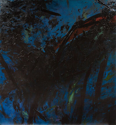 Joseph Drapell, 'Aaroncit', 1971