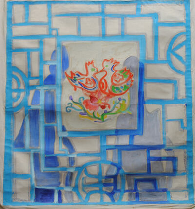 Li Shuang 李爽, '京城的扰动', 1979