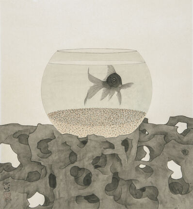 He Xi, 'The Fish Being Watched II', 2019