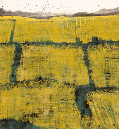 Zi Yao 子尧 Shen 沈, 'Fields of Gold', 2018
