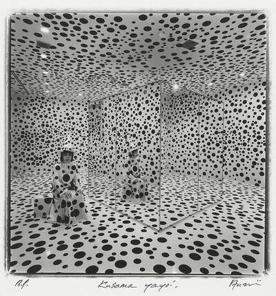 Shigeo Anzaï, 'Yayoi Kusama, Hara Museum, Tokyo 1992', 1992