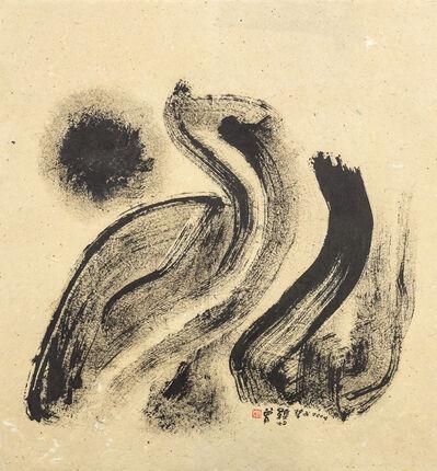 CHU Ko, 'Once 2', 2004