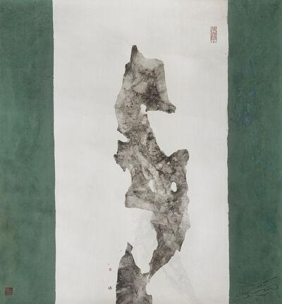 C.N. Liew, 'Dream Stone I  夢石之一', 2018