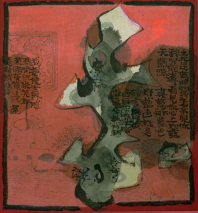 Ann Niu 牛安, 'Scholar Stone series - Dated Pink', 2014