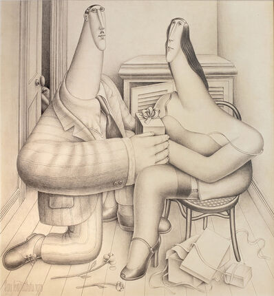 Roy Carruthers, 'Suitor with Voyeur', 1978
