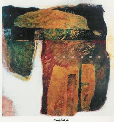 Faraj Daham, 'Movement', 2001
