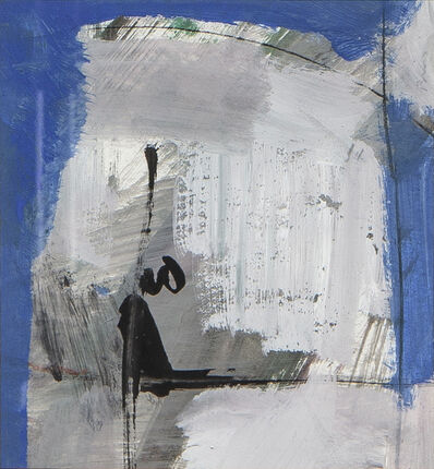 Patrice Brien, 'Bienveillance', 2017