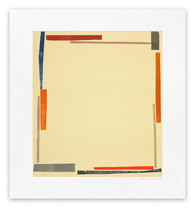 Elizabeth Gourlay, 'Tromba 2 (Abstract print)', 2014