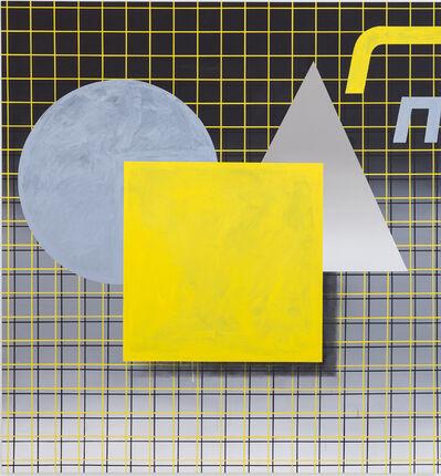 João Marçal, 'Untitled', 2018