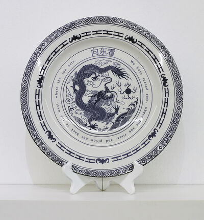 Dan Halter, 'China Plate', 2018