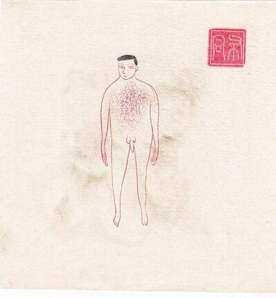 Buddhadev Mukherjee, 'Man 39', 2013