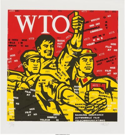 Wang Guangyi 王广义, 'WTO from The Great Criticism Series', 2006
