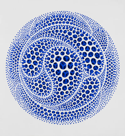 Kim Jae Il, 'Vestige (blue-earth 2)', 2019