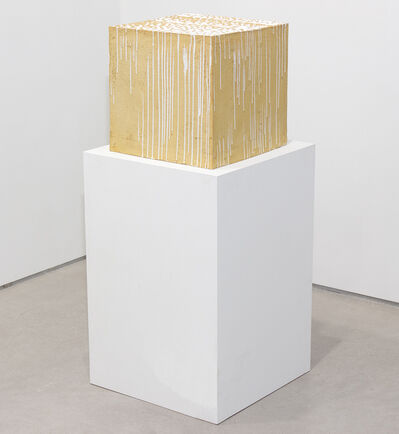 Otto Piene, 'Stabil [Stabile]', 2010