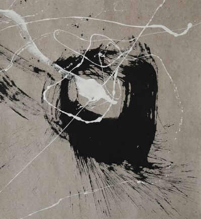 Qin Feng 秦风, 'Desire Scenery No.070', 2012