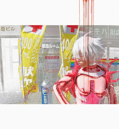 Lu Yang x Mao Sugiyama, 'UTERUSMAN Cos #3 子宫战士真人cos系列编号3', 2013