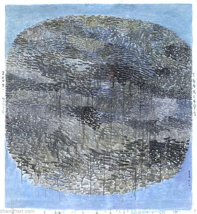 Yu Youhan, '2009.11.25', 2009