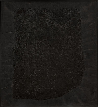 Yang Jiechang 杨诘苍, 'Thousand layers ink', 1994