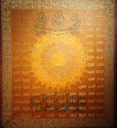 Ahad Saadi, 'Holy Names of God'