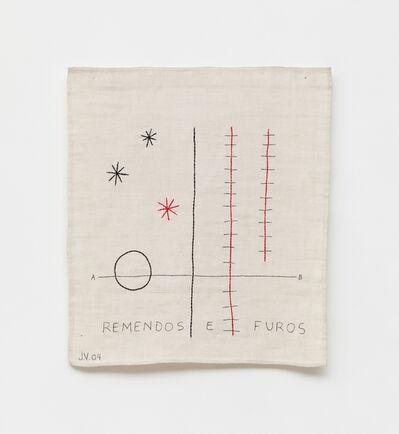 Julio Villani, 'remendas', 2004