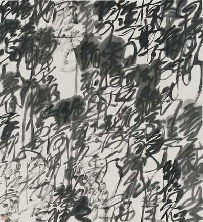 """Wang Dongling 王冬龄, 'Qin Guan, """"Light Clouds over Mountains"""" to the Tune of Mantingfang', 2016"""