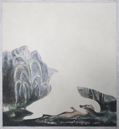 Melanie Smith, 'Blake: Absent Leading Role Exercise 13', 2019
