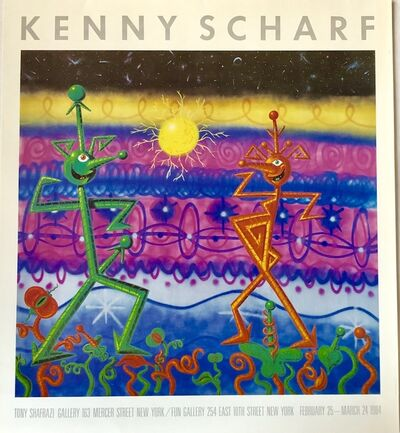 Kenny Scharf, 'Kenny Scharf at Fun Gallery, Tony Shafrazi (Kenny Scharf prints posters)', 1984