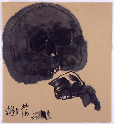 Yang Jiechang 杨诘苍, 'Still Life n° 4', 1999