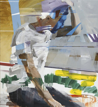 Michael Azgour, 'Perception of I', 2021