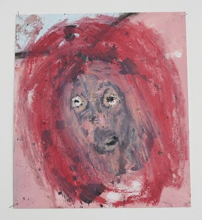 Alexandra Wiesenfeld, 'pink moon', 2016