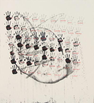 Gustavo Speridião, 'Greve, ocupação, mobilização', 2015
