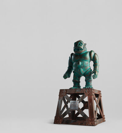 HxS, 'Mecha Gorilla Ju', 2018
