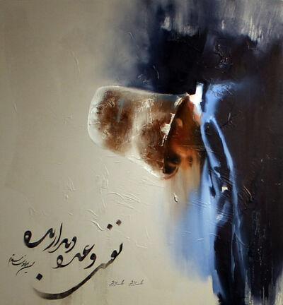 Hossein Irandoust, 'Reverence Darvish', 2020