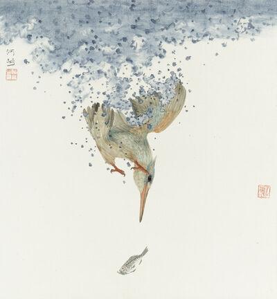 He Xi, 'Chasing Fish', 2019