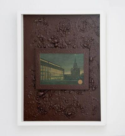 Yonko Vasilev - YO\KO, 'Chocolate Destination', 2017