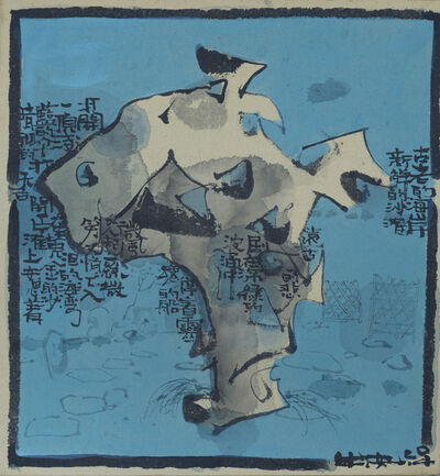 Ann Niu 牛安, 'Scholar Stone series - Turquoise B', 2014