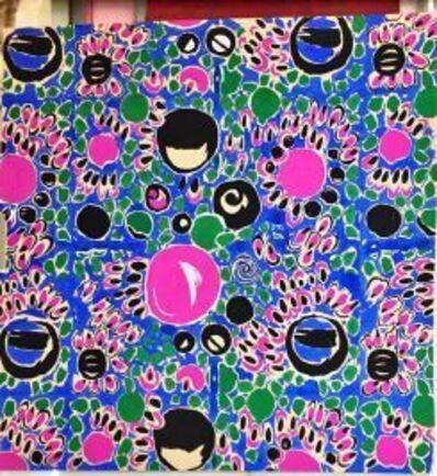 Chao Chung-hsiang 趙春翔, 'Wallpaper Design', 1960