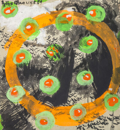 Chao Chung-hsiang 趙春翔, 'Untitled', 1989