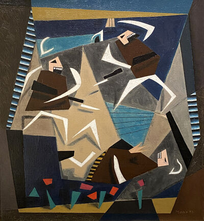 George L.K. Morris, 'Seen Through a Window', 1943