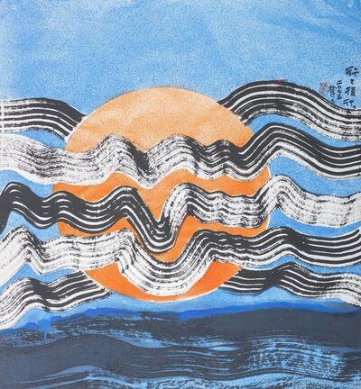 CHU Ko, 'Lines after Lines', 2005