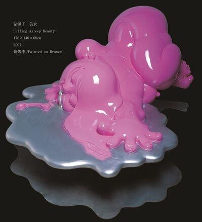 Gao Xiaowu 高孝午, 'Falling Asleep Beauty', 2007