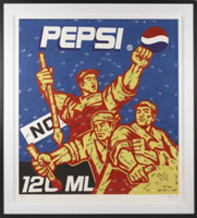 Wang Guangyi 王广义, 'No Pepsi-Great Criticism Series', 2002