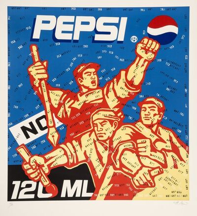 Wang Guangyi 王广义, 'Pepsi, from The Great Criticism series', 2006