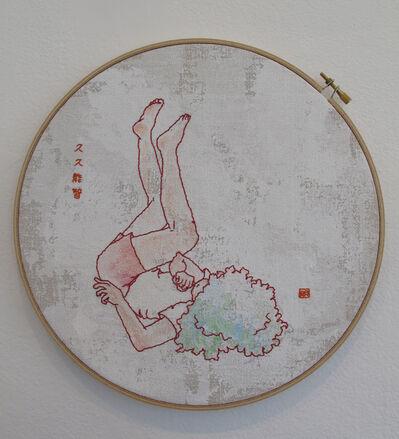 Tomoko Sugimoto, 'Kukunochi - God of Wood', 2011