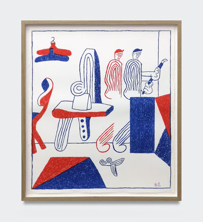 Soeren Behncke, 'Albert Mertz', 2019